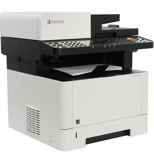 Kyocera m2540dn как сделать сканирование